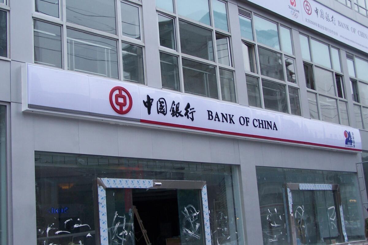 中国银行吸塑门头制作