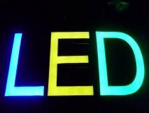 包边LED发光大字样品