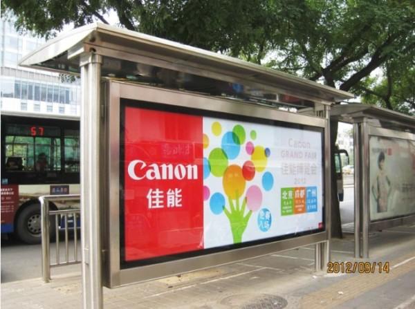 公交车站节电多功能新型广告灯箱的主要功能