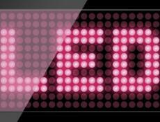 烟台LED显示屏制作